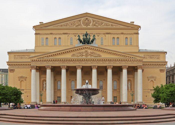 Operalia Bolshoi